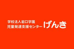 ミニ運動会開催間近(単独通園)